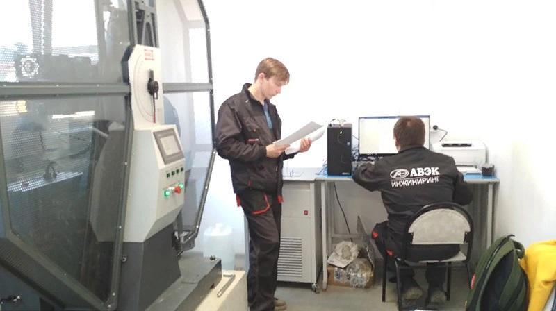 лаборатория неразрушающего контроля - копер wance